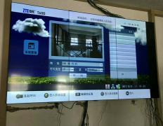 通渭县人民法院3x3液晶彩立方平台官网屏项目