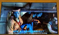 泰山誉景4x4液晶彩立方平台官网屏项目