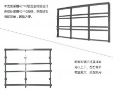 液晶彩立方平台官网屏壁挂支架彩立方平台官网墙支架