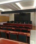 法院视频会议系统