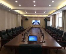 检察院某分局视频会议系统完工