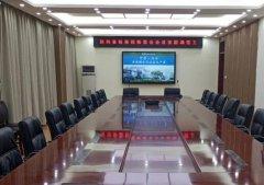 检察院视频会议系统