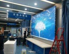 延安市安塞区税务局3x3液晶彩立方平台官网屏