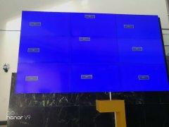 石泉镇液晶彩立方平台官网屏应用案例