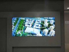 中科大创新园4X1液晶彩立方平台官网屏项目
