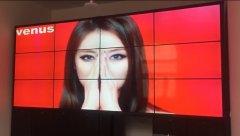 会议室液晶彩立方平台官网大屏项目