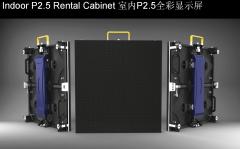 室内P2.5压铸铝箱LED显示屏