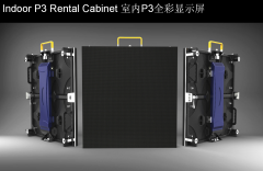 室内P3压铸铝箱LED显示屏